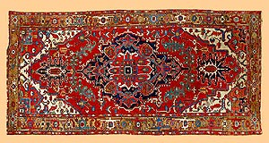Indian Crafts - Carpets